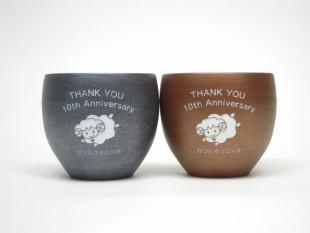 クリニックの10周年記念ペアカップ