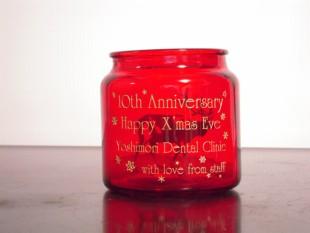 歯科医院の10周年記念の瓶