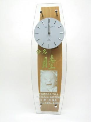 出産内祝いの写真入り時計