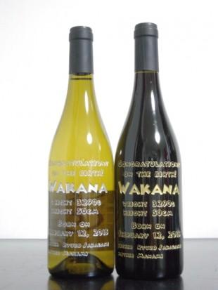 出産祝いのペアワイン