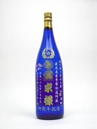 剣道師範の定年記念